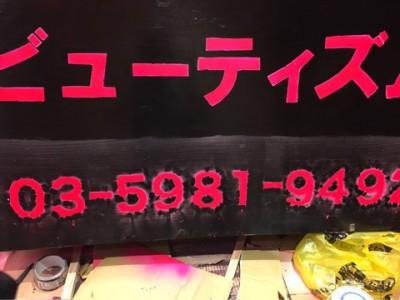 o0480036013790093838